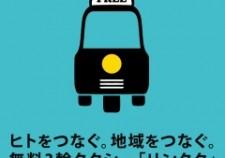 Texas-Osaka(240x200)