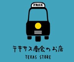 TexasOsaka(240x200)